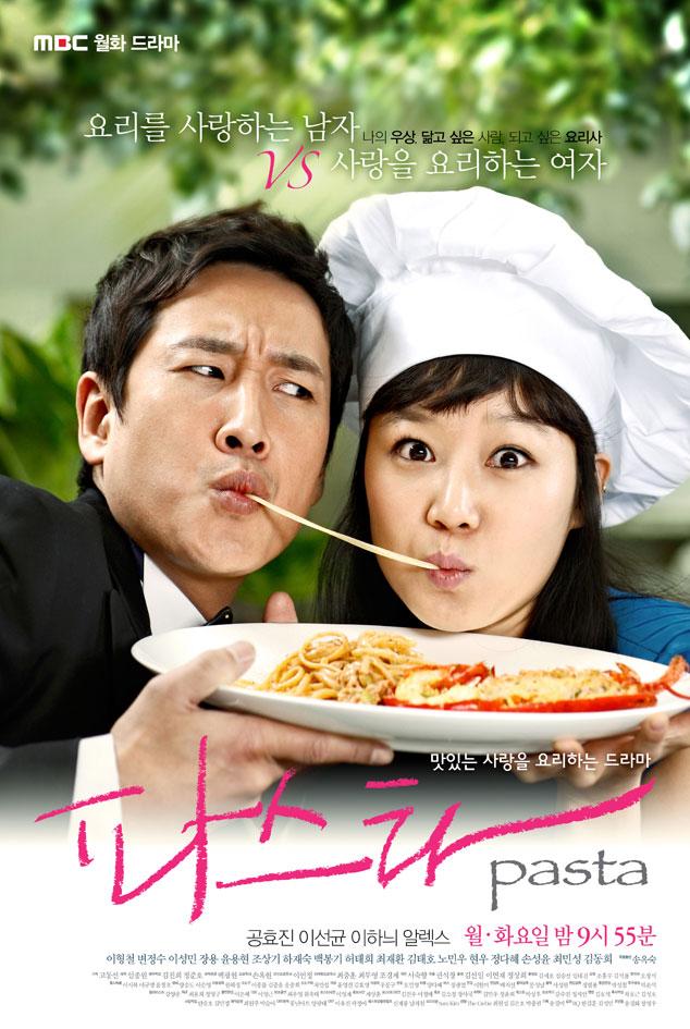 ซีรีย์เกาหลี Pasta