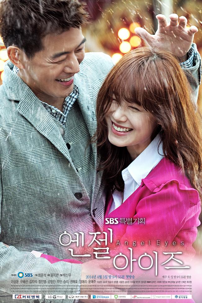 ซีรีย์เกาหลีใหม่ปี 2014 เรื่อง Angel Eyes