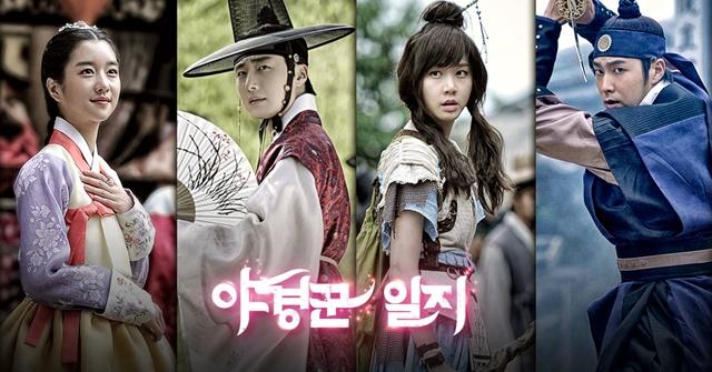 ซีรีย์เกาหลีใหม่ปี 2014 เรื่อง The Night Watchman