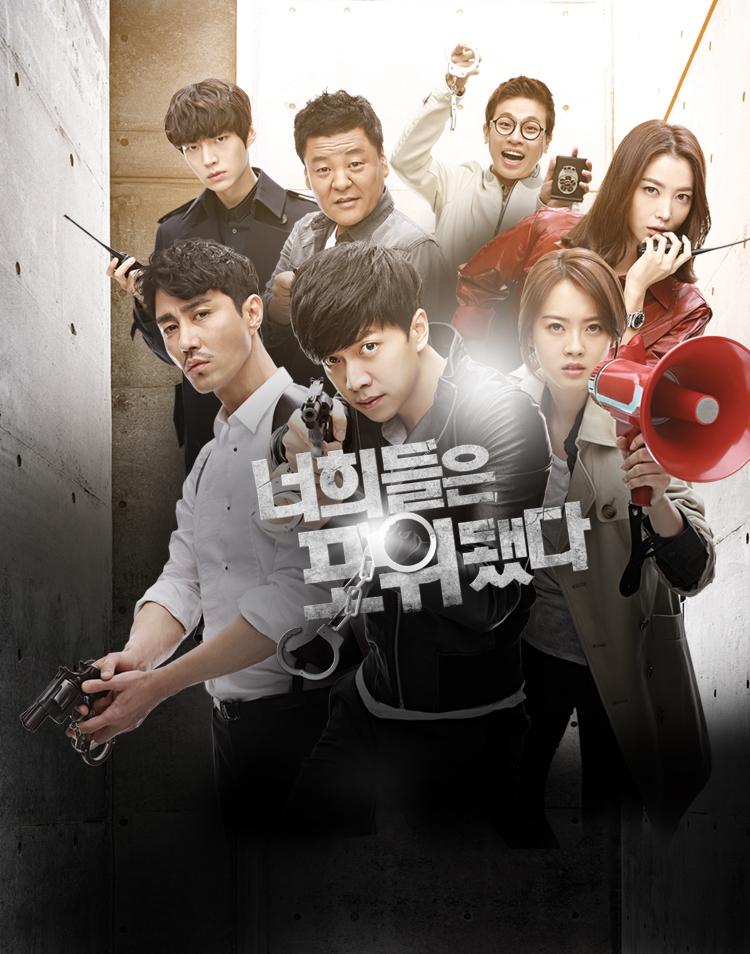 ซีรีย์เกาหลีใหม่ปี 2014 เรื่อง You're All Surrounded