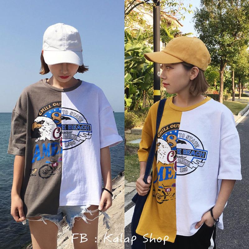 [Preorder] เสื้อยืดแนวสตรีทต่อผ้าชายเสื้อไม่เท่ากัน มีสีเทา/เหลือง