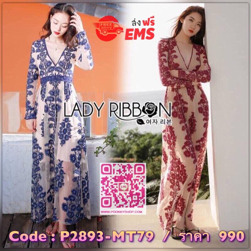 Lady Ribbon's Made Lady Kim Vivid Vintage Embroidered Tulle Long Dress เดรสผ้าทูลเลปักลายแพทเทิร์นสีสดใส ตัวนี้ลายปักจะเป็นแพทเทิร์นสไตล์วินเทจแบบยุโรป สวยมากค่ะ เนื้อผ้าเป็นทูลเลโปร่งสีครีม ด้านในมีซับในเป็นกระโปรงสั้น ทรงแขนยาว กระโปรงยาว เหมาะกับใ