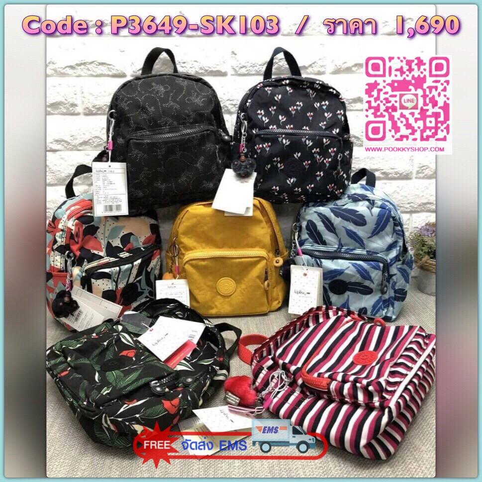 New in. Kipling Mini Backpack Bag >>Factory oem HK<< สิ้นสุดการรอคอย พร้อมส่งที่ไทยอีกครั้งค่ะ!!! สุดคุ้ม!!! รุ่นนี้สามารถหิ้ว//สะพายข้าง//ครอสบอดี้ร์//และสะพายหลังแบบเป้ ได้ ครบจบใบเดียวอยู่ค่ะ!!! วัสดุไนล่อน ด้านหน้ามีช่องซิปหนึ่งช่อง ใส่มือ