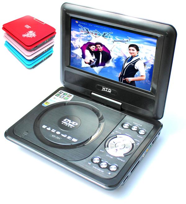 เครื่องเล่น DVD พกพา 7.5 นิ้ว ( DVD PORTABLE)