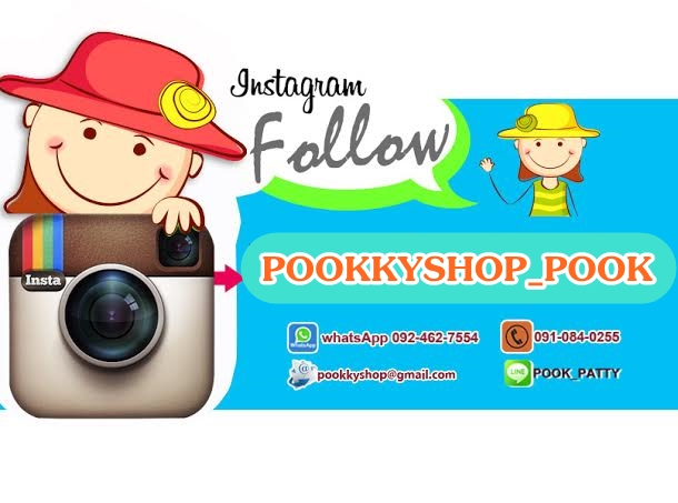 IG : Pook_Pookkyshop