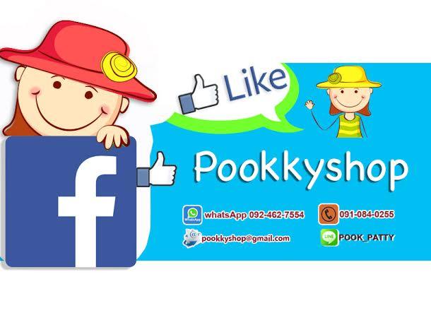 Facebook : Pookkyshop