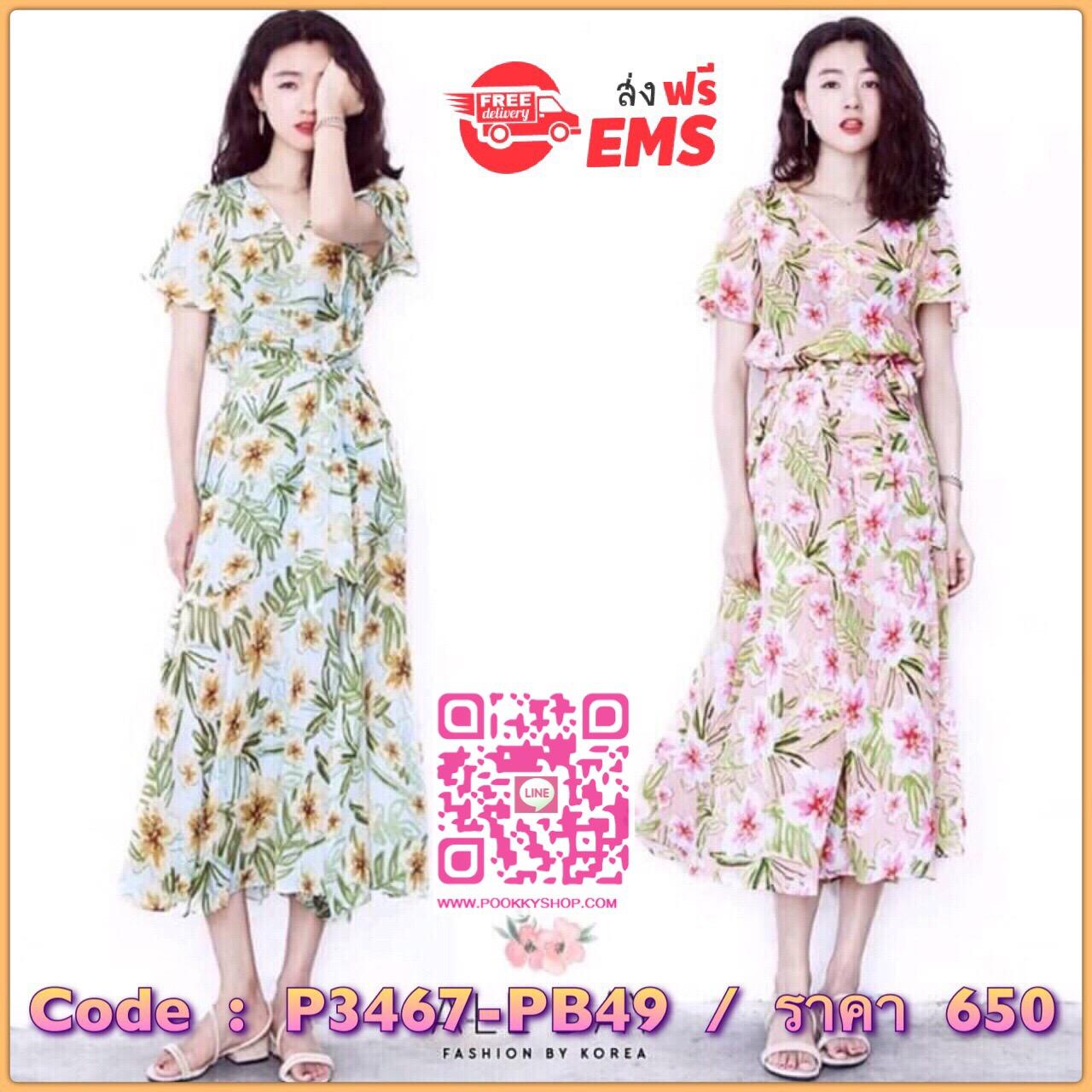 สินค้าพร้อมส่ง All Day Premium Dress Collections ชุดเดรสคอวี แขนแบบเย็บระบาย คนแขนใหญ่ใส่ได้ค่ะ ช่วงไหล่เย็บจับสม็อกนิดๆ ลายดอกไม้เล็กๆ ชุดแบบคอวีใส่แล้วดูเพรียว ชุดมีผูกที่เอว มีซับในค่ะ ผ่าด้านข้างขวามือตามนางแบบ ผ้าจอเจียร์เนื้อดี ผ้าไม่บางค่ะ เย็บเรีย