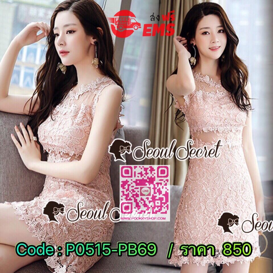 Seoul Secret Say's .... Pastel Pinky Cami Lace Dress Material : งานเดรสหวานๆ ใส่แล้วดูสวยน่ามอง งานสวยน่าใส่ด้วยเดรสสีชมพู แอบเซ็กซี่นิดๆ ด้วยงานเย็บแต่งด้วยผ้าลูกไม้ซีทรูแต่งที่ช่วงอกและเอว เติมความหวานด้วยงานเย็บแต่งด้วยริบบิ้นผ้าลูกไม้แต่งที่ขอบคอ