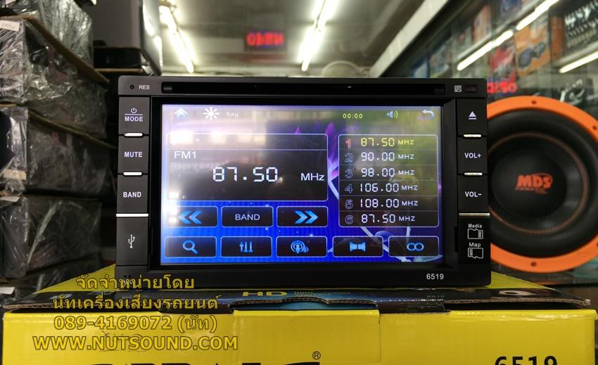 วิทยุติดรถยนต์ 2 DIN ยี้ห้อ CARMAX