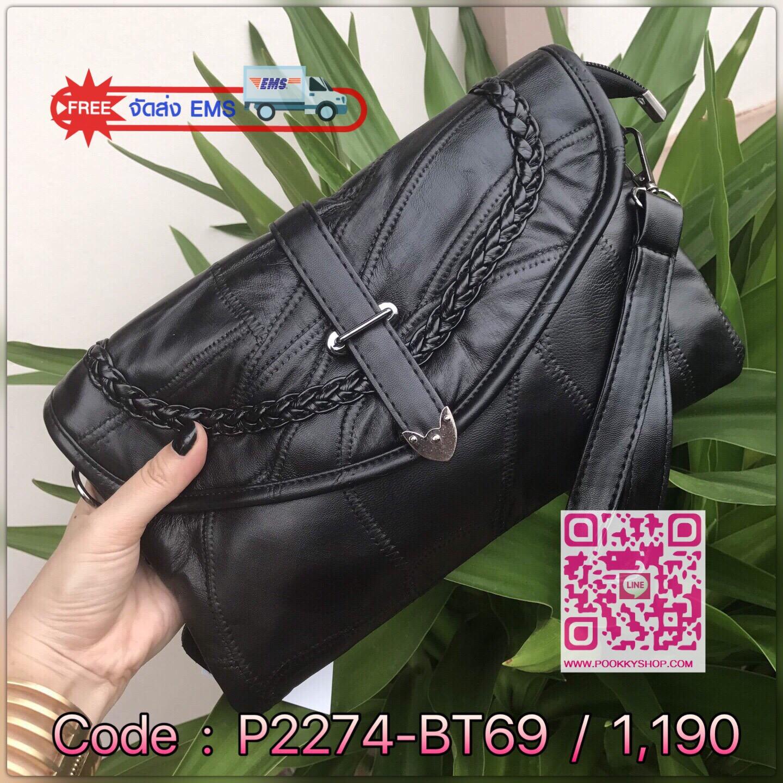 เอาใจสาวๆ ที่ต้องการหากระเป๋าสะพายทรงนี้ สีดำ อะไหล่ดำ เรียบหรูมากคะ จากแบรนด์ Parfois ตัวกระเป๋าสะพาย ปรับเก็บสายถือเป็น clutch bag ได้คะ มีสายคล้องข้อมือ ขนาดกะทัดรัด พร้อมช่องแยกเก็บของอย่างดี ใส่ กระเป๋ายาว มือถือ iphone 6 plus ได้คะ น้ำหนักเบา เข้ากั