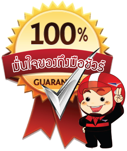 http://www.thaibackoffice.com/pookkyshop/status