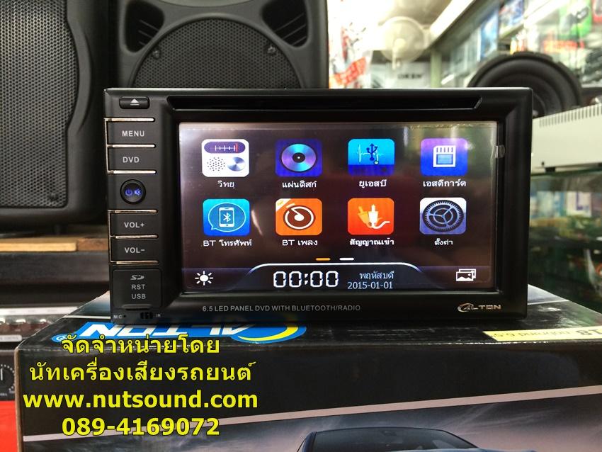 วิทยุติดรถยนต์ 2 DIN ขนาด 6.5 นิ้ว ยี้ห้อ CALTON มีระบบ BLUETOOTH