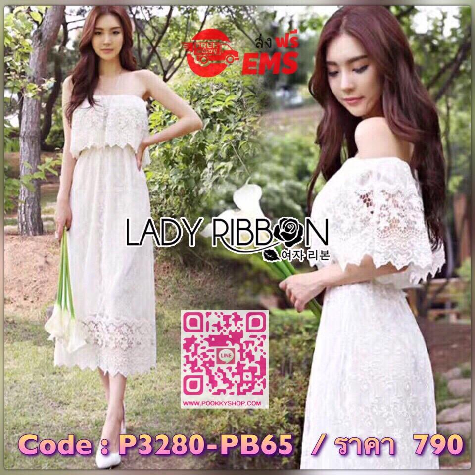 Lady Ribbon's Made Lady Molly Sweet Feminine Off-Shoulder White Lace Dress เดรสผ้าลูกไม้สีขาวทรงเปิดไหล่สุดหวาน ลุคนี้ใส่แล้วเหมือนเจ้าหญิงเลยค่ะ แต่เป็นเวอร์ชั่นแบบสบายๆ ช่วงคอเสื้อเป็นยางยืดใส่แบบเปิดไหล่ ช่วงตัวเดรสเป็นผ้าลูกไม้สีขาวทอลายสวยมากๆ ล