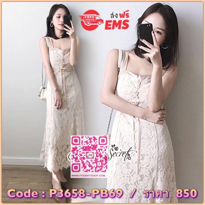 Seoul Secret Say'...Present Elegance Lace Collection Dress Material : งาน Maxi Dress Premium Quality เนื้อผ้าทอลายลูกไม้สวยมากคะ โทนสีนู๊ดเรียบหรูดูมีสไตล์ งานเดรสสวยหวานแต่งริบบิ้นผูกไขว้สลับกันช่วงอกสวยหวานมากคะ เดรสทรง Big Single Line เนื้อผ้าลูกไ
