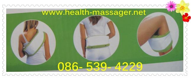 เข็มขัดลดหน้าท้อง วิธีลดไขมันหน้าท้อง