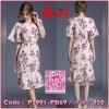 สินค้าพร้อมส่ง🍀 한국에 의해 설계된 2Sister made, Lady Beauty Elegant Vintage Dress เดรสลุคสาวหวาน เนื้อผ้าpolyesterสีชมพูหวาน พิมพ์ลายดอกไม้น่ารัก ดีเทลแขนบาน ซิปหลังใส่ง่ายค่ะ มาพร้อมกับเชือกเข็มขัด แพทเทิร์นเว้าเข้ารูปใส่เป็นทรงสวย ใส่ได้หลายโอกาสเลยจ้า