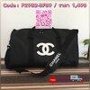 Chanel Duffel / Travel Bag กระเป๋าแบรนด์ Chanel VIP gift Bag ใช้เป็นกระเป๋าเดินทาง หรือหิ้วไปฟิตเนส ไปยิม เก๋ๆก็ได้ค่ะ หัวซิปปั้มโลโก้ ด้านในเป็นช่องกว้าง และมีอีกหนึ่งช่องซิปทำจากผ้าหนาผิวมัน กันน้ำได้ ดูเรียบ แต่หรู มาพร้อมสายสะพายยาว ถอดสายได้ การันตีค