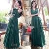 Sevy Emerald Lace Sleeveless Two Side Maxi Dress Type: Maxi Dress Fabric: Lace+Polymathic Detail: เดรสยาวผ้าลูกไม้ทอผสมเนื้อโพลีสค้อตต้อน รุ่นนี้สามารถใส่ได้ทั้งด้านหน้าและด้านหลังนะคะ จะใส่เป็นคอวี หรือคอยูรับายขอบก็ได้ค่ะ รุ่นนี้ใช้ผ้าค่อนข้างเยอะทอตัดต