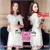 Luxurious White Embroidered Shoulder Floral Lace Dress เดรสผ้าลูกไม้งานปักสไตล์เกาหลีค่ะ เนื้อผ้าลูกไม้ปักลายดอกไม้น่ารักงานหนาแน่น ปักเรียบหรูมากค่ะ ทรงเดรสปาดไหล่เย็บประดับช่วงบนด้วยผ้าชีฟองเนื้อดีตัดเย็บเป็นเลเยอร์งานสวยตามแบบ งานมีซับในทั้งตัว สวยหรูด