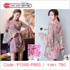 Seoul Secret Say's...Lilly Pastel Color Dress Material : เดรสเก๋ๆ ทรงสวยเก๋สไตล์สาวญี่ปุ่น ชายแขนงานสวยด้วยทรงแขนกระดิ่ง ช่วงเอวเย็บเชือกไว้สำหรับผูกโบว์ เนื้อผ้าสวยด้วยงานพิมพ์ลายดอกไม้ ใส่แล้วดูสวยหวานมากคะ สาวๆ แมตซ์กับรองเท้าส้นสูงก็ดูดีแล้วคะ