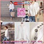 white cotton blouse with silver buttons::: เสื้อผ้าฝ้ายแท้ 100% เนื้อหนา ทรงสวย พร้อมลายผ้าในตัว แต่งด้วยกระดุมเงิน สวย เก๋ ในลุคสบายๆ