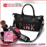 VICTORIA'S SECRET Pink travel bag กระเป๋าเดินทางใบขนาดพอดี แข็งแรงใส่ของได้เยอะ โลโก้ปักเลื่อม PINK สีชมพู