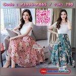 Korea Design By Lavida Ivory lace blossom printed dress เดรสตัวเสื้อใช้ผ้าลูกไม้สีขาวทอลายหวาน ช่วงกระโปรงเป็นผ้าchiffioพิมพ์ลายดอกไม้แต่งชายกระโปรงไม่เท่ากันพริ้วๆเก๋ๆ งานใส่สบายมีซับในอย่างดีซิปซ่อนด้านหลัง มีมาให้เลือก2สีเลยค่ะ Pattern เกาหลี //งานคุณภ