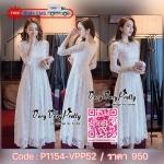 Fashion Korea Princess Style White Flowers Lace Maxie Dress เดรสผ้าลูกไม้สีขาวสไตล์เจ้าหญิงค่ะ ลุคหวานหรูหราสไตล์เจ้าหญิง เนื้อผ้าเป็นผ้าลูกไม้ทั้งตัวเย็บประดับตกลงได้สวยลงตัวทุกจุด ทรงเรียบหรูคลาสสิค แขนยาวปิดศอก ซับในผ้าเนื้อดีทั้งตัว มีซิปด้านข้าง กระโ