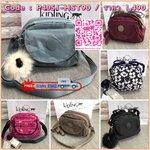 New arrival Kipling Shoulder Bag >>k15313;k70191 emoji<< ((Factory oem HK)) พร้อมส่งสีใหม่ล่าสุด ปี 2018 รุ่นที่สาวๆรอคอย!!! กระเป๋าสะพายข้างหรือแบบครอสบอดี้ร์ได้ วัสดุไนล่อนอย่างดี คุณภาพสูง กันน้ำระดับนึงเลยค่ะ ด้านหน้ามีช่องแบบตีนตุ๊กแกหนึ่