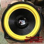 ลำโพงรถยนต์ ซับ 8 นิ้ว 280 W ยี้ห้อ SOUND BEST (จำนวน 2 ดอก)