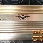 เพาเวอร์แอมป์รถยนต์ คลาสดี 1500 W ยี้ห้อ PLATINUM X