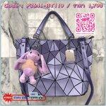 สีใหม่ สดใส รับ Summer นี้เลยค่า (purple)Lavender color ถือแล้วปังแน่นอน !! แมทช์กับชุดง่ายมาก แถมยังลาย Limited edition หายาก ปรับทรงได้ 2 แบบ น่ารักมาก ค่า กระเป๋า จากแบรนด์ David Jones กระเป๋าสะพายข้างดีไซน์เกร๋มาก สีสวยหรูมาก ขนาดกำลังดีเลย น้ำหนักเบา