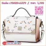 JUST STAR High Quality Faux Leather Purse Satchel Shoulder Hand Bag Messenger Tote Floral Print Cover (White)