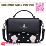 กระเป๋าสะพาย Juststar J171108 แต่งลายแมว สดใส น่ารัก Product details of (IMPORTED) JUST STAR High Quality Cat Faux Leather Purse Satchel Shoulder Cross Body Hand Bag Cover Messenger Girl (Black)