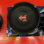 ลำโพงรถยนต์ 6.5 นิ้ว ยี้ห้อ PRO PLUS รุ่น 4x4 OFF ROAD (จำนวน 2 ดอก)