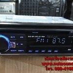 วิทยุติดรถยนต์ ยี้ห้อ KEVLAR มีระบบ bluetooth