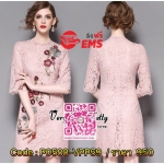 Luxurious Flower Embroidered Lace Korea Dress เดรสผ้าลูกไม้เพิ่มงานปักสไตล์วินเทจ ด้วยเนื้อผ้าลูกไม้ทั้งตัวที่สั่งทำพิเศษบวกกับการปักลายดอกไม้สีสันคมชัดงานปักเนื้อแน่นทับเข้าไปเพื่อเพิ่มความสวยหรูให้กับชุดเข้ากันได้ลงตัวมากค่ะ งานมีซับในทั้งตัว ซิปซ่อนด้า