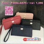 LYN Wallet Color : ดำ, แดง, กรม, เบจ