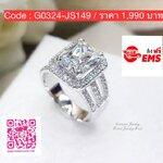 Super Hi-End Quality !!!! ((เพชรโคลนนิ่ง)) แหวนเพชร Madawaska ((เพชรมาดากัสการ์)) เพชรโคลนนิ่งเหมือนเพชรแท้มากๆค่ะ รุ่นนี้เพชรเม็ดชูใช้เพชร princess cut สวยสุดยอดค่ะ พร้อมเพชรล้อมขนาด 5 กะรัต ล้อมรอบวงสวยมากกกก บ่าข้างประดับเพชรคัด ขาว ใส เหลี่ยมเพชรเหมือ