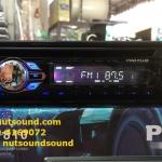 วิทยุติดรถยนต์ ดีวีดี ยี้ห้อ PRO PLUS รุ่น DV-1820