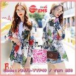 Smart Chic Florals Blazer Style Korea เสื้อคลุมลายดอกไม้โทนพื้นขาวสีสันสดใสงานสไตล์เกาหลีค่ะ ตัวสูทเป็นผ้าเนื้อดีทรงเบรเซอร์สุดชิค พิมพ์ลวดลายดอกไม้สีสันสดใสบนเนื้อผ้าพื้นสีขาว งานสวยเด่นมากค่ะ ได้ลุคชิลๆ สไตล์เกาหลี กระดุมด้านหน้า มีฟองน้ำเสริมที่หัวไหล่