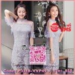 Luxurious Flowers Lace Mix Mosquito net Dress เดรสผ้าลูกไม้ทรงวินเทจสไตล์เกาหลีค่ะ เนื้อผ้าผสมผสารกันระหว่างผ้ามุ้งเนื้อดีกับผ้าลูกไม้โทนสีเทางานนี้สวยมากค่ะ ทรงเดรสคอกลมตั้งสูงด้วยผ้ามุ้ง ช่วงไหล่เป็นผ้ามุ้งซีทรู ลำตัวเป็นผ้าลูกไม้มีซับด้านใน ลวดลายลูกไม