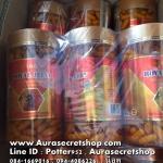Ausway Royal Jelly 1500mg นมผึ้ง ออสเวย์ ราคาถูก ขายส่ง ของแท้