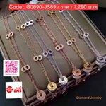 พร้อมส่งครบสีคร๊าา Super Hi-End Quality !!!!! Bvlgari Necklace Jewellery B.Zero 1 Collection สร้อยคอบูการีงานเกรด super hiend ค่ะ รุ่นนี้แกะแบบจากของแท้ ตัวเรือนใช้วัสดุ stainless steel แท้ชุบทอง 24K อย่างหนา วัสดุสีขาว/ดำ ทำจากเซรามิกแท้ไม่ใช่พลาสติกค่ะ