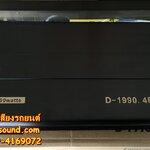เพาเวอร์แอมป์รถยนต์ คลาสดี 4 CH 800 W