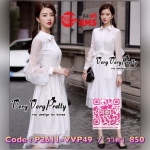 Grandiose White Cotton Long Shirt Style Korea เดรสเชิตตัวยาวสีขาวสไตล์เกาหลีค่ะ เนื้อผ้าเชิตคอตตอนเนื้อดี ผสมผสานกับผ้าชีฟองสุดหรูนุ่มลื่นใส่สบายผิวค่ะ ทรงเดรสเป็นเชิตคอปก กระดุมหน้า ช่วงแขนยาวตัดต่อด้วยผ้าชีฟองซีทรูสวยหรูมากค่ะ ชายตัวเดรสนำผ้าชีฟองมาตัดต