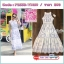 LA LA BELLE - งานเหมือน งานปัง งานเริ่ด !!! New!!! พร้อมส่ง/Available now Brand : Style Korea By : LA LA BELLE Teg : 9flyday Detail : เดรสสีขาวคอกลมแขนกุดพิมพ์ลายโบฮีเมี่ยนทั้งชุดกระโปรงทรงเอปลายหยัก เอวตกแต่งด้วยมุขเย็บเพิ่มความโดดเด่นให้ชุดค่ะ มีซับในรุ thumbnail 1