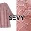 Detail : Mini dress เนื้อผ้าไหมแก้วซับในโพลีเอสเตอ ดีเทลแขนยาวชายบานปลายสวย กระดุมหลังหนึ่งเม็ด thumbnail 4