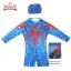(size M)ชุดว่ายน้ำเด็กผู้ชาย Spiderman บอดี้สูทเสื้อแขนยาวกางเกงขาสั้นสกรีนลายเกราะ Spiderman มาพร้อมหมวกว่ายน้ำและถุงผ้า สุดเท่ห์ ใส่สบาย ลิขสิทธิ์แท้ (สำหรับเด็กอายุ 5-6ปี)