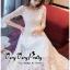 Fashion Korea Princess Style White Flowers Lace Maxie Dress เดรสผ้าลูกไม้สีขาวสไตล์เจ้าหญิงค่ะ ลุคหวานหรูหราสไตล์เจ้าหญิง เนื้อผ้าเป็นผ้าลูกไม้ทั้งตัวเย็บประดับตกลงได้สวยลงตัวทุกจุด ทรงเรียบหรูคลาสสิค แขนยาวปิดศอก ซับในผ้าเนื้อดีทั้งตัว มีซิปด้านข้าง กระโ thumbnail 3